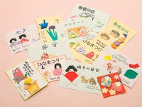 季節の歳時にお一人ずつのお食事に添える手作りの折り紙カード